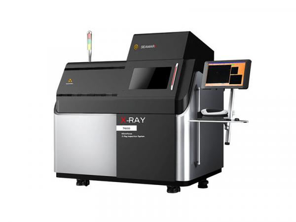Máy chụp X-quang kiểm tra lỗi0